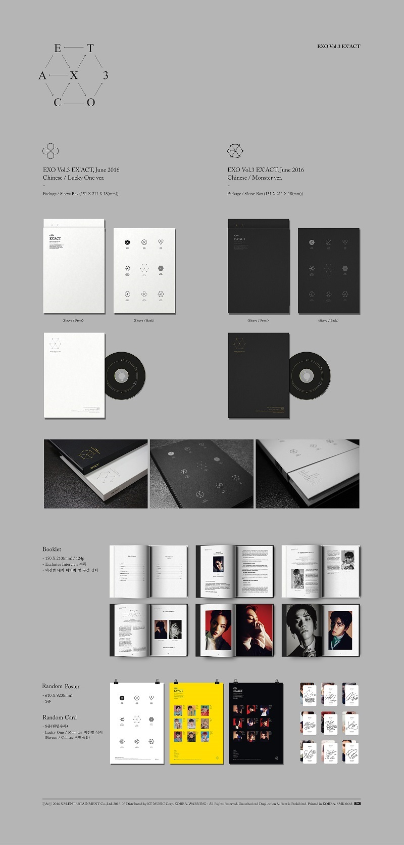 EXO - 3集 EX'ACT [Chinese Ver.] [Lucky One Ver.]