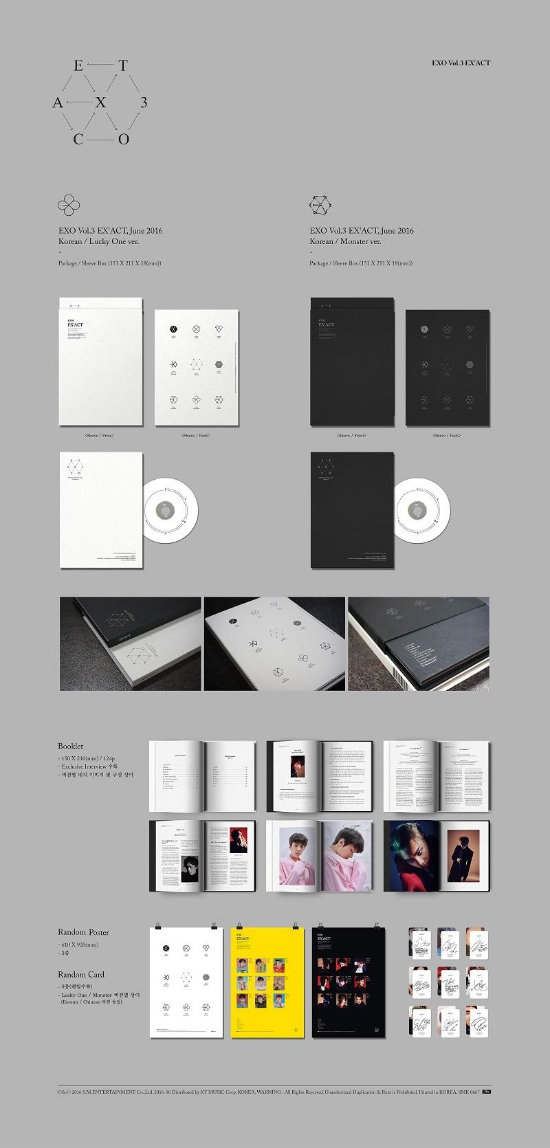 EXO - 3集 EX'ACT [Korean Ver.] [Monster Ver.]