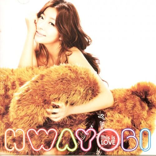 박화요비(HWAYOBI) - THIS IS LOVE [MINI ALBUM]