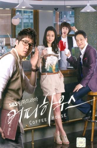 DVD - 커피하우스 [SBS 월화드라마]