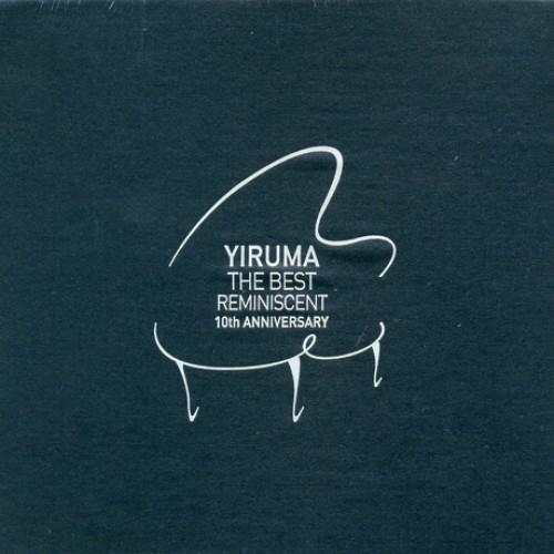 이루마(YIRUMA) - THE BEST-REMINISCENT: 10TH ANNIVERSARY