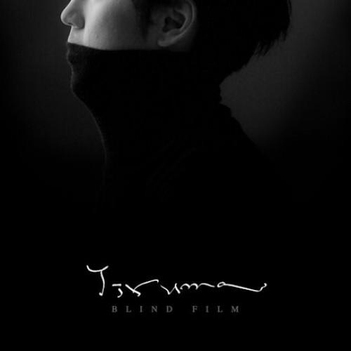 이루마(YIRUMA) - BLIND FILM