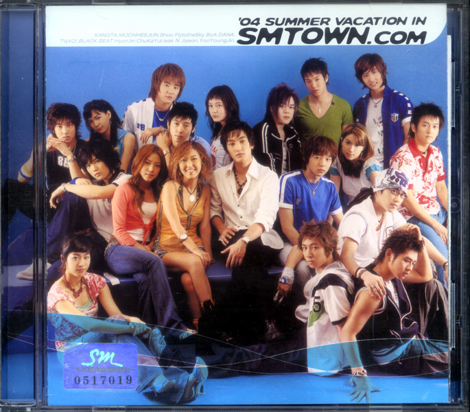 V.A  - 2004 SUMMER VACATION IN SMTOWN.COM