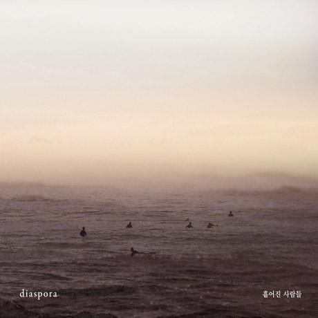 짙은 - DIASPORA: 흩어진 사람들 [EP]