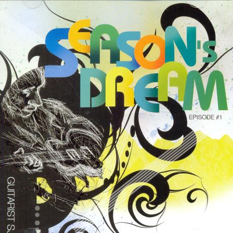 SJ(에스제이) - SEASON`S DREAM EPISODE #1