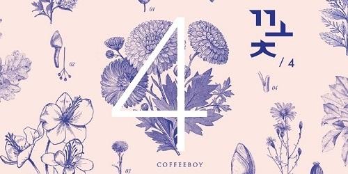 コーヒー少年(COFFEEBOY) - 4集 花