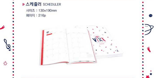 VIXX - 2016 SCHEDULER