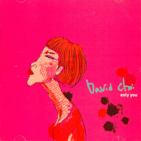 DAVID CHOI - ONLY YOU [KOREA SPECIAL EDITION]