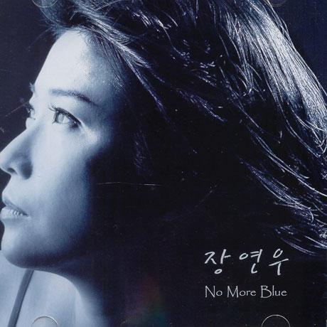 장연우 - NO MORE BLUE [SINGLE]