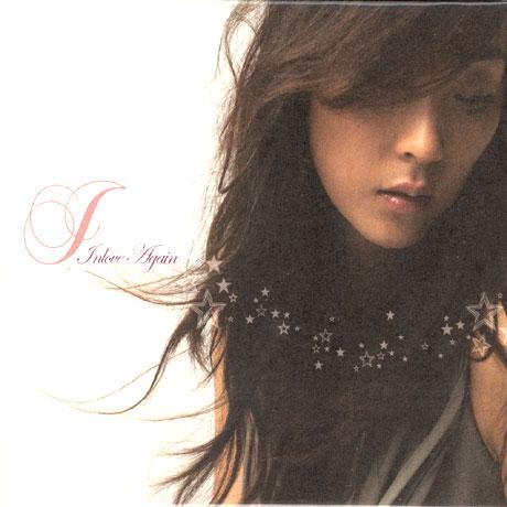제이(J.AE) - INLOVE AGAIN [6집]