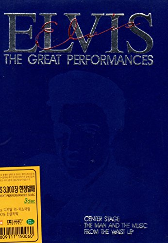 ELVIS PRESLEY - THE GREAT PERFORMANCES