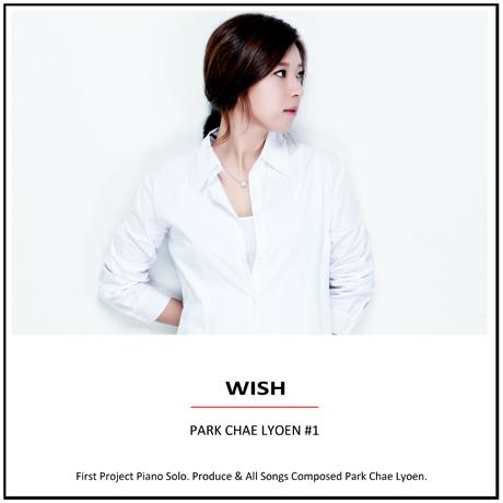 박채련 - WISH: PIANO SOLO