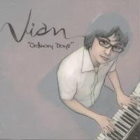 비안(VIAN) - ORDINARY DAYS