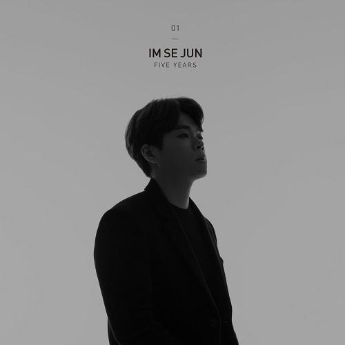 イム・セジュン(IM SE JUN) - 1集 FIVE YEARS