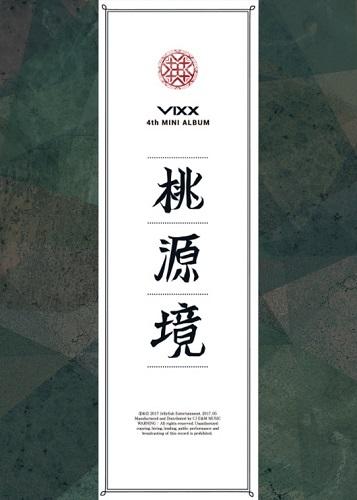VIXX - 桃源境 [誕生石 Ver.]