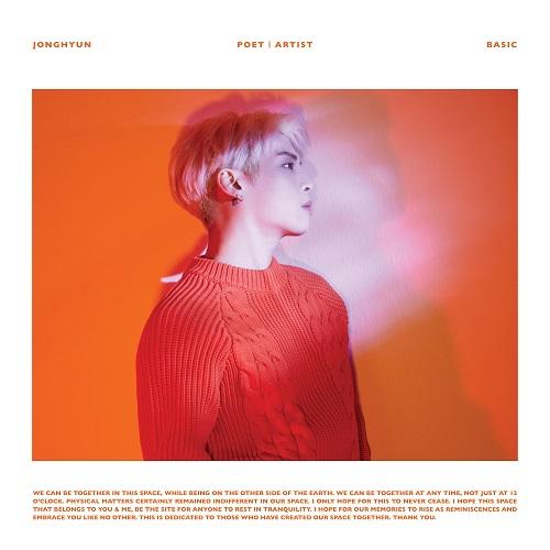 ジョンヒョン(JONGHYUN) - POET l ARTIST