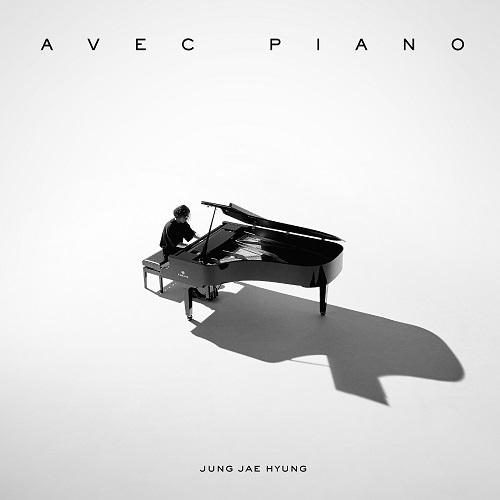 チョン・ジェヒョン(JUNG JAE HYUNG) - AVEC PIANO