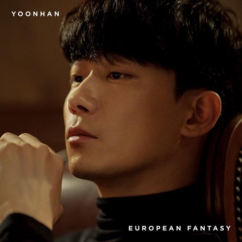 ユンハン(YOONHAN) - EUROPEAN FANTASY