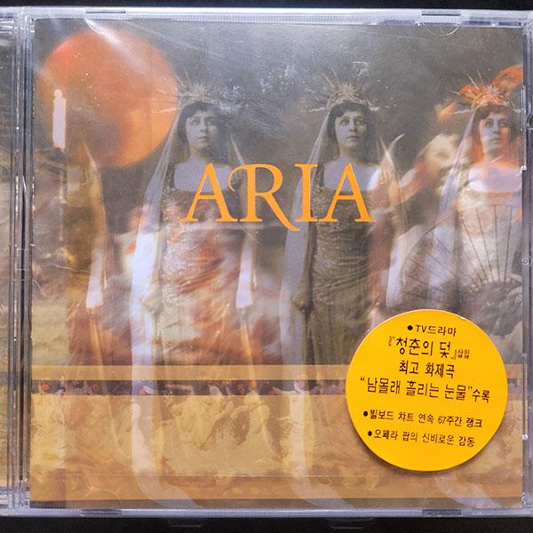 ARIA - ARIA