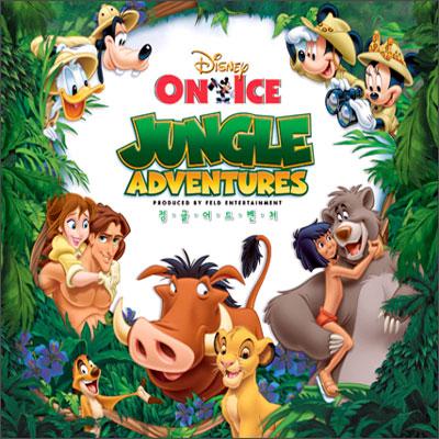 O.S.T - DISNEY ON ICE : JUNGLE ADVENTURES