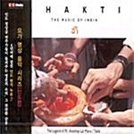 "ANOKHEY LAL MISRA - BHAKTI ""THE CALL FOR DEVOTION"" [인도 명상 음악 VOL.5]"