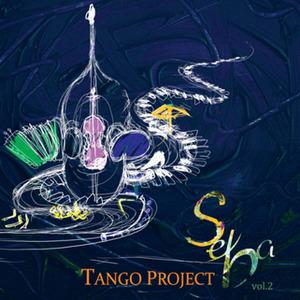 새바(SEBA) - TANGO PROJECT VOL.2