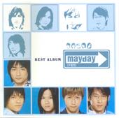 MAYDAY[오월천] - BEST ALBUM MAYDAY