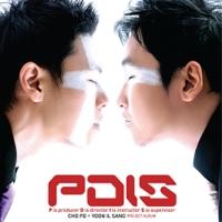 피디스(PDIS)(조PD+윤일상) - PDIS
