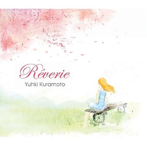 YUHKI KURAMOTO - REVERIE