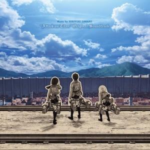 O.S.T - 진격의 거인 [ATTACK ON TITAN: MUSIC BY HIROYUKI SAWANO]